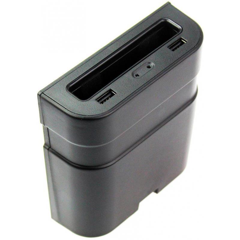 ACV Draadloos Qi lader + USB (CTQIUV03)